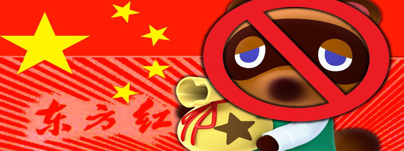 china ban multiplayer